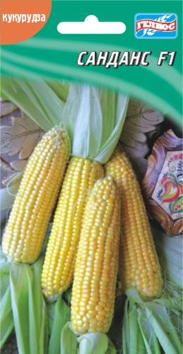 Семена кукурузы сахарной Санданс F1 20 шт.