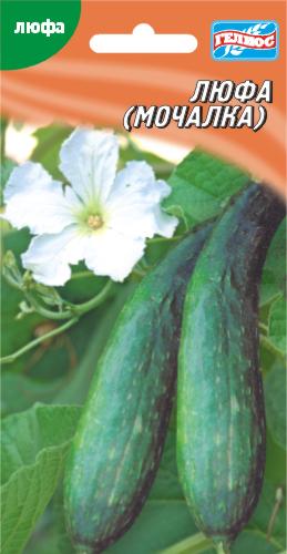 Семена Люфы (Мочалка) 5 шт.