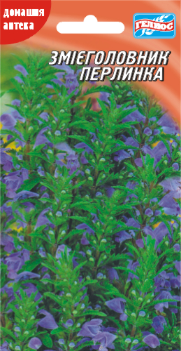 Семена Змееголовника Жемчужинка 0,3 г