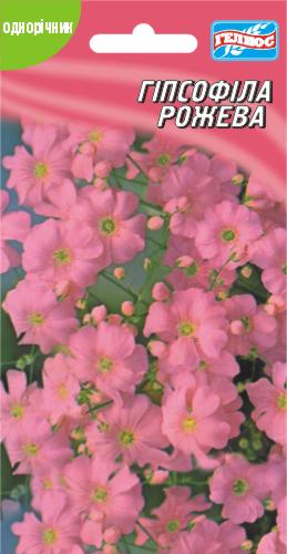 Гипсофила розовая однолетняя 100 шт.