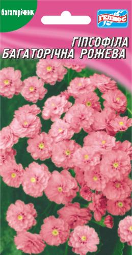 Гипсофила многолетняя Розовая 0,1 г