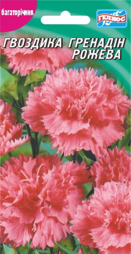 Гвоздика Гренадин розовая 0,1 г
