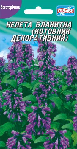 Котовник декоративный (Непета голубая) 0,1 г