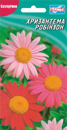 Хризантема Робинзон розовая 0,1 г