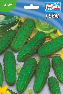 Семена огурцов пчелоопыляемых Гейм 10 г