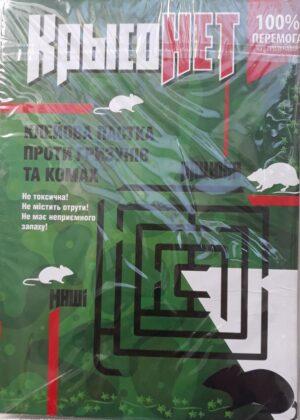 Киангшун, клеевая ловушка от мышей и насекомых (малая книжка)