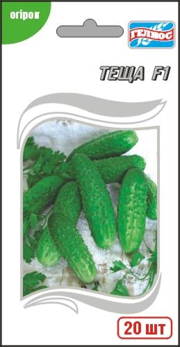 Семена огурцов  партенокарпических Теща ранний 20 шт.