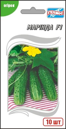 Семена огурцов  партенокарпических Маринда F1 10 шт.
