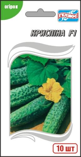 Семена огурцов  партенокарпических Криспина F1 10 шт.