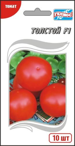 Семена томата Толстой F1 10 шт.