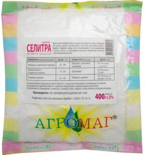 Селитра калиевая 0,4 кг