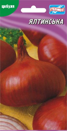 Семена лука репчатого Ялтинский 100 шт.