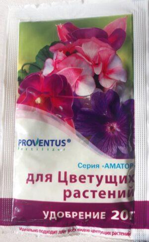 Провентус удобрение для цветущих растений 20 г