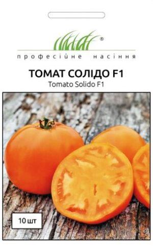 Семена томата низкого Солидо F1 10 шт